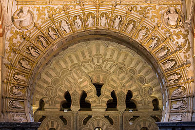 Relief Carving Photograph - Muslim Arch With Christian Reliefs In Mezquita by Artur Bogacki