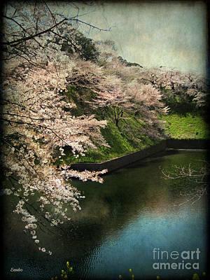 My Spring Print by Eena Bo