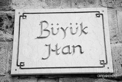 nameplate on the exterior of buyuk han the great inn in nicosia TRNC turkish cyprus Print by Joe Fox