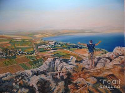 Oh Isreal Print by Terri Thompson