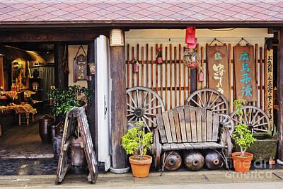 Miyajima Photograph - Old-fashioned Japanese Restaurant by Jeremy Woodhouse