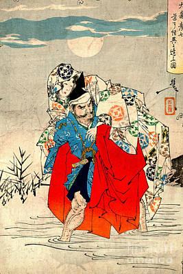 Omori And Demon Princess 1880 Print by Padre Art