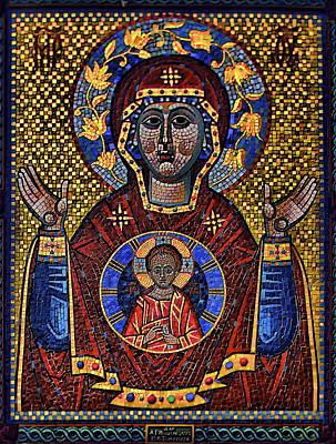 Orthodox Icon Of The Mosaic Print by Gennadiy Golovskoy