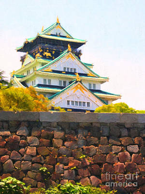 Castle Digital Art - Osaka Castle - Painterly - 40d17138 by Wingsdomain Art and Photography