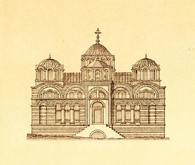 Church Pillars Drawing - Pammakaristos Byzantine Church In Constantinople  by Pictus Orbis Collection