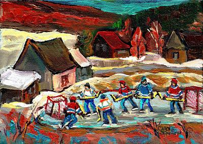 Hockey Games Painting - Pond Hockey 3 by Carole Spandau