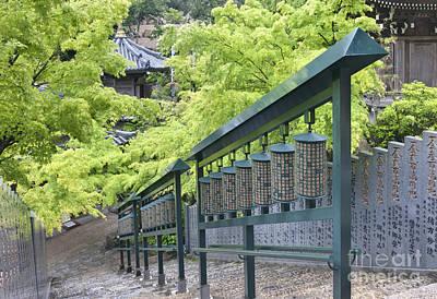 Miyajima Photograph - Prayer Wheels On Steps by Rob Tilley