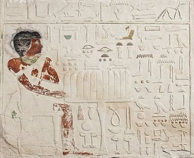 Hieroglyphs Relief - Relief Of Ka-aper With Offerings - Old Kingdom by Egyptian fourth Dynasty