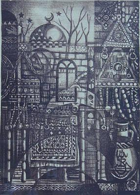 Rural Memory Print by Ousama Lazkani