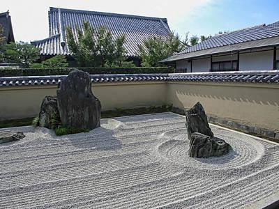 Ryogen-in Raked Gravel Garden - Kyoto Japan Print by Daniel Hagerman