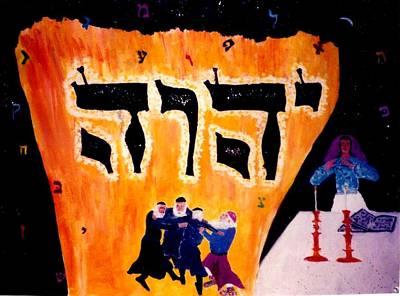 Kiddush Painting - Sabbath Fantasy by Eliezer Sobel