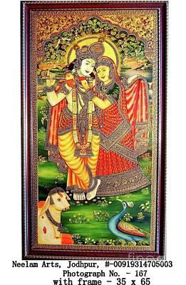 Shri Krishna Painting - Shri Radha Krishna Love Of Purity by Prakash Kumar