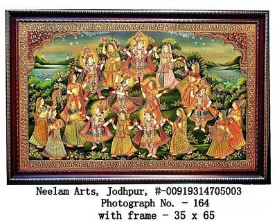 Shri Krishna Painting - Shri Radha Krishna Rasleela by Prakash Kumar