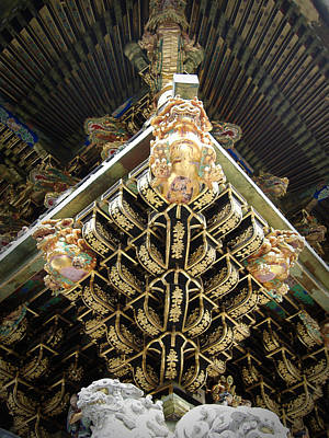 Buddhist Photograph - Shrine Roof Detail by Naxart Studio