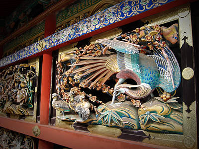 Traditional Photograph - Shrine Wall Ornament by Naxart Studio