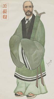 Individuality Digital Art - Sir Robert Hart by Hulton Archive
