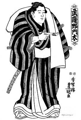 Sumo Wrestler Musashi No Monta Litho Print by Padre Art