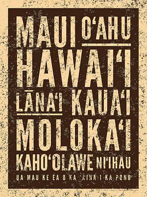 Digital Art - Surf Hawaiian Islands by Mark Kingsley Brown