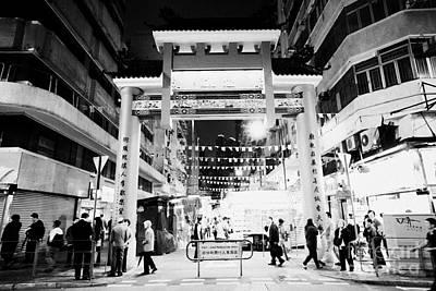 Tsui Photograph - Temple Street Night Market Tsim Sha Tsui Kowloon Hong Kong Hksar China by Joe Fox