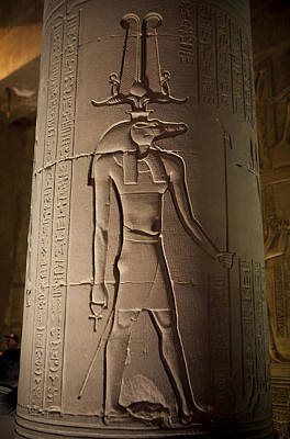 Ankh Photograph - The Crocodile Headed God Sobek by Taylor S. Kennedy