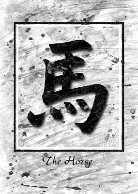 The Horse Print by Mauro Celotti