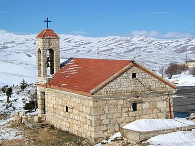 The Monastery Of Sheirobeem Print by Issam Hajjar