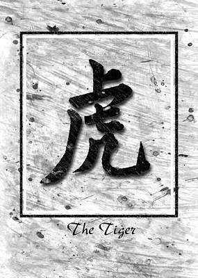 The Tiger  Print by Mauro Celotti