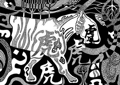 Tiger Head Print by Ousama Lazkani