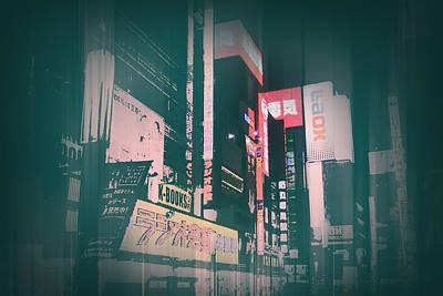 Traditional Digital Art - Tokyo Lights by Naxart Studio