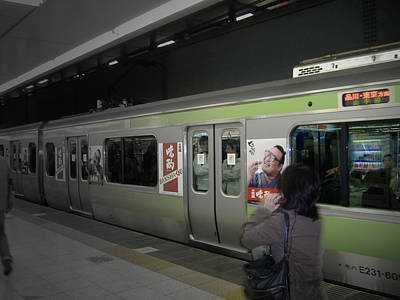 Sushi Photograph - Tokyo Metro by Naxart Studio