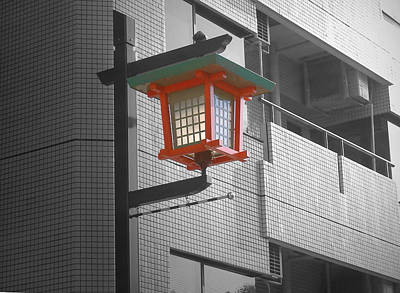 Traditional Photograph - Tokyo Street Light by Naxart Studio