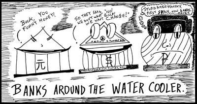 Treasury Humor Original by Yasha Harari