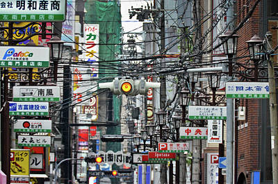 Osaka Photograph - Urban Street Chaos by Roevin