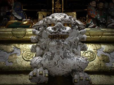 Buddhist Photograph - Wall Sculpture by Naxart Studio