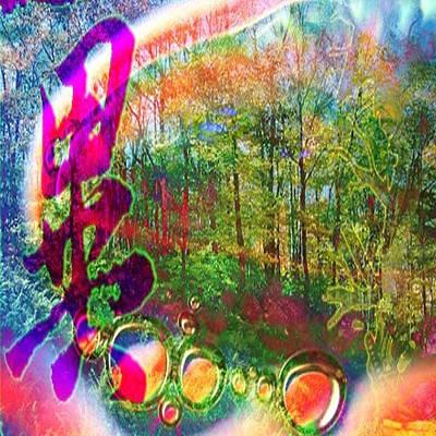 Spirt Digital Art - When Nature Divides  by Joe Matey