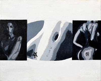 Asian Pop Culture Painting - Woman by Timothy Eakin