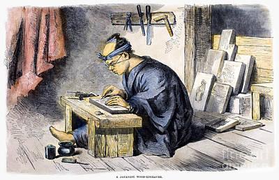 Wood Engraver, 1864 Print by Granger