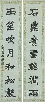 Regular Painting -  Calligraphy Couplet In Regular Script by Celestial Images