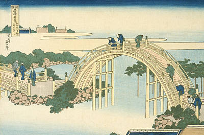 Architecture Drawing -  Drum Bridge Of Kameido Tenjin Shrine From The Series Wondrous Views Of Famous Bridges In All The Pr by Katsushika Hokusai