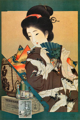 Box Wine Painting -  Hakutsuru Sake  by Oriental Advertising