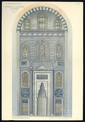 Raymond Painting -  Islamic Art In East by Celestial Images