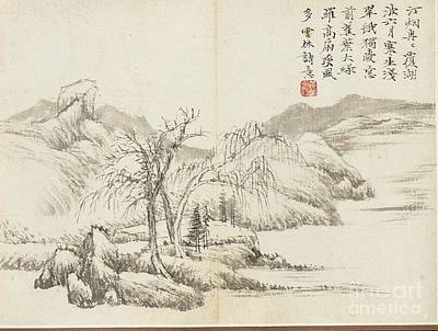 Buddhist Painting -  Landscapes by Celestial Images