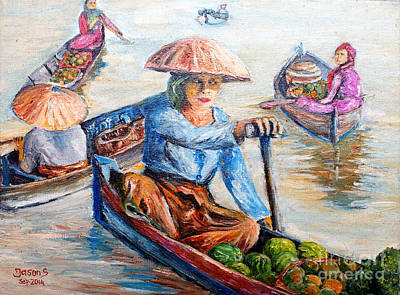 Spinach Painting -  Women On Jukung by Jason Sentuf
