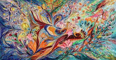 Painting - 72 Names by Elena Kotliarker