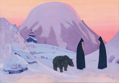 Animal Symbolism Painting - And We Do Not Fear by Nicholas Roerich