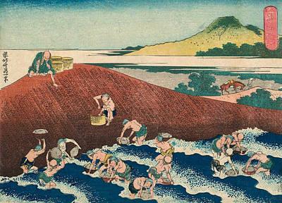 Japanese Painting - Basket-fishing In The Kinu River by Katsushika Hokusai