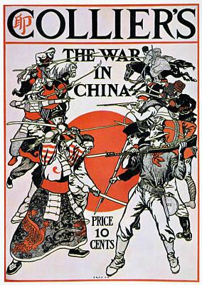 Boxer Rebellion Photograph - Boxer Rebellion, 1900 by Granger