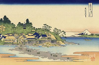 Turbulent Skies Painting - Enoshima In Sagami Province by Katsushika Hokusai