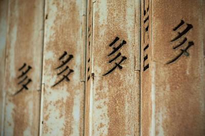 Gate Original by Kam Chuen Dung