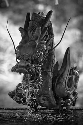 Japanese Water Dragon Print by Sebastian Musial